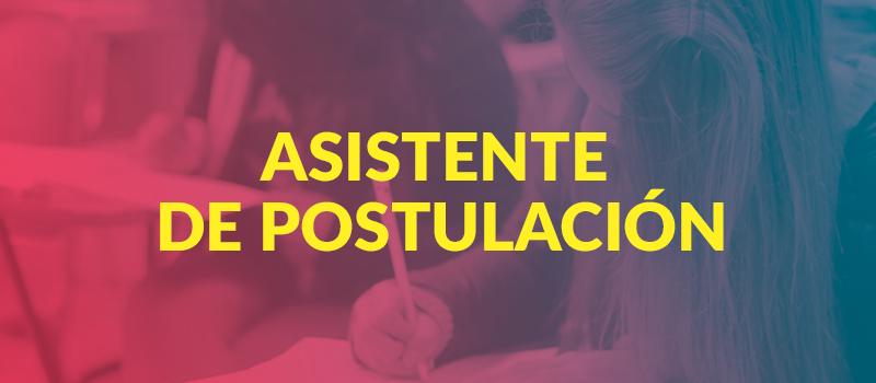DEMRE YA HABILITÓ EL SIMULADOR ASISTENTE DE POSTULACIÓN PARA ESTUDIANTES QUE RINDAN LA PSU